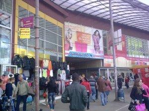 One of the many entrances into the market.BARABASHOVA