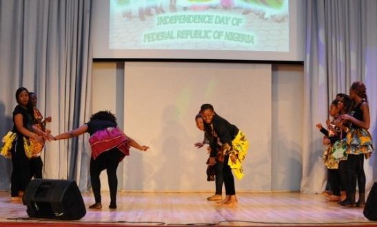 dance gomel